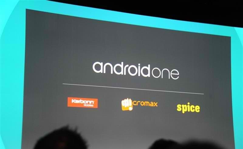 Android_One_head