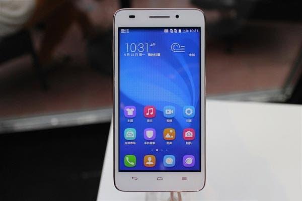 """Huawei Honor 4 Play, 5"""" y 4G por unos 150€"""