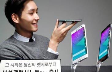 Ya tenemos el Samsung Galaxy Note Edge… en Corea