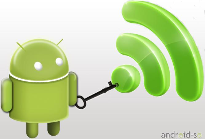 hackear-wifi-android1