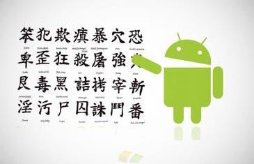 Ya es posible aprender chino gracias a tu Android