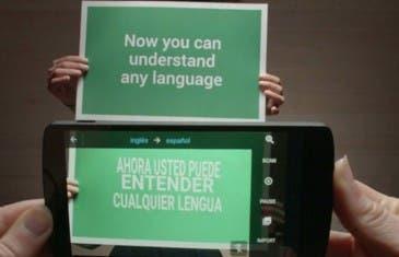 Google Translate se actualiza con traducción de imágenes y voz en vivo