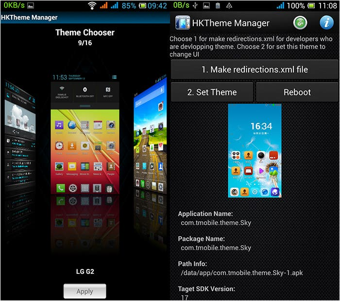 hk-theme-manager
