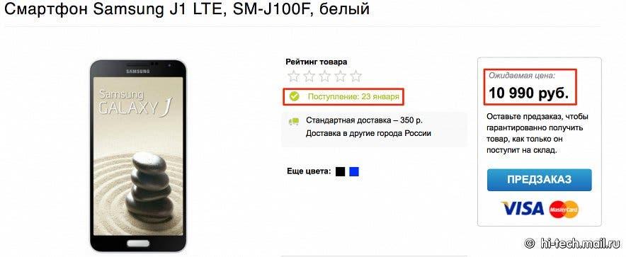 j1-russian-retailer