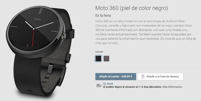 El Motorola Moto 360 disponible en Google Play