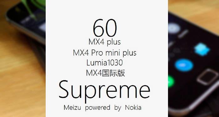 meizu mx4 supreme