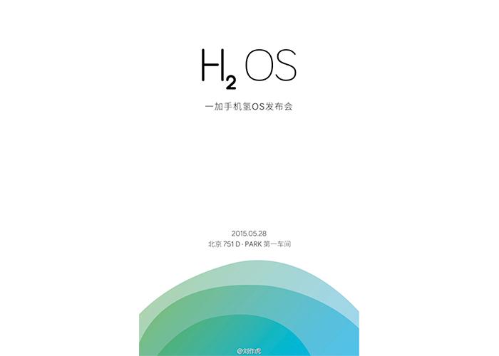 invitacion-hydrogenOS