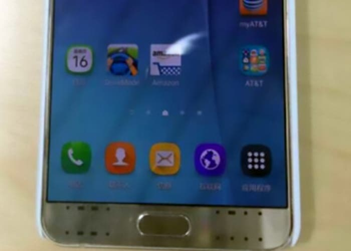 Samsung-Galaxy-Note-5-will-come-in-gold