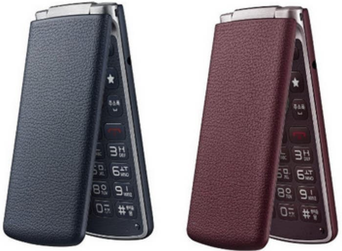 The-LG-Gentle-is-a-flip-phone-powered-by-Android-5.1