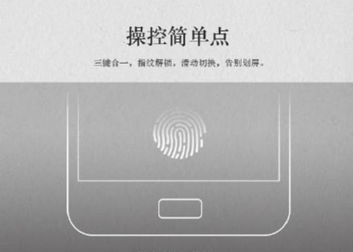 The-ZUK-Z1-will-feature-a-U-Touch-fingerprint-scanner-that-can-also-unlock-the-screen-with-a-swipe