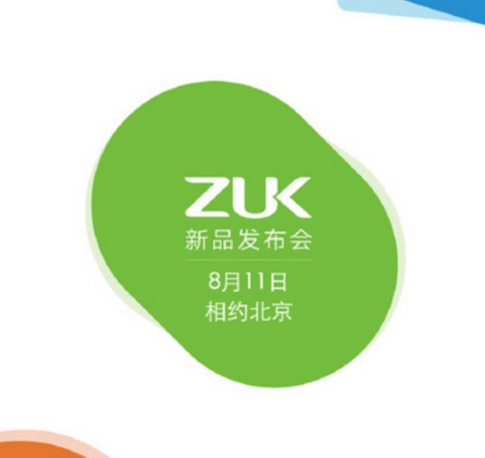 ZUK-teases-August-press-conference-for-the-Z1
