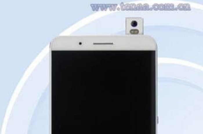 Huawei-ATH-AL00-Honor-phone-will-featdure-slide-up-front-facing-camera (3)