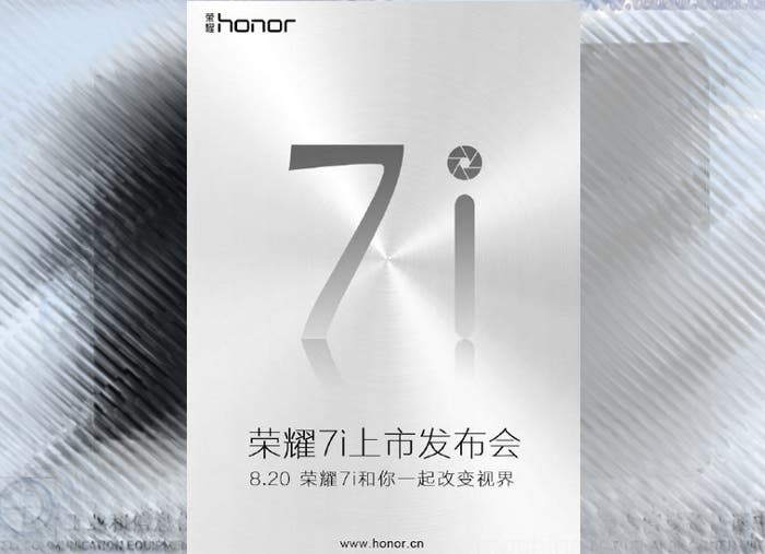 Huawei-ATH-AL00-Honor-phone-will-feature-slide-upx-front-facing-camera