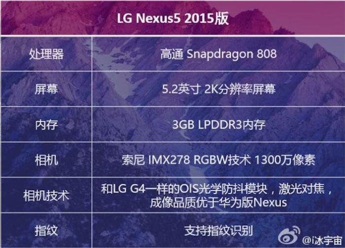 Nexus-5-2015-weibo-spec-leak