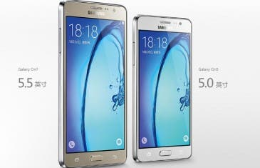 Samsung Galaxy On5 y On7 ya son oficiales en China