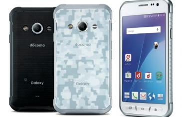Galaxy Active Neo, el smartphone de gama baja resistente