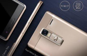 Nuevo LG Zero, gama media/baja por 200 euros