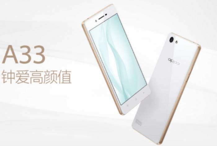 The-Oppo-A33-is-unveiled-in-China