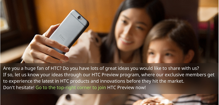 htcpreview
