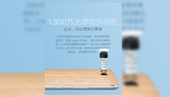 zuk-z1-oak-edition-camara