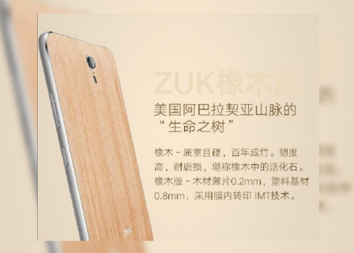 ZUK Z1 Oak Edition es oficial y como no, solo para China