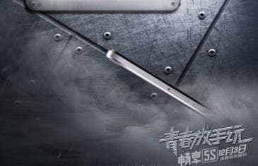 Aparece un supuesto Huawei Enjoy 5S para el 3 de diciembre