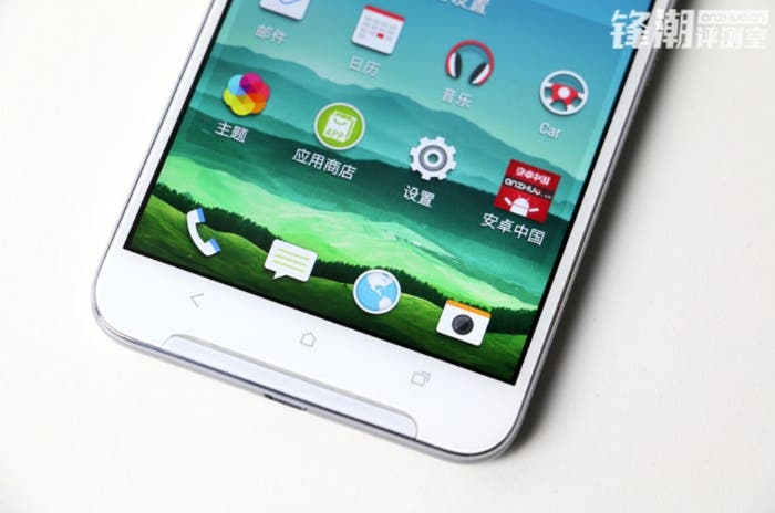 New-pictures-of-the-HTC-One-X9-are-discovered-in-China (8)