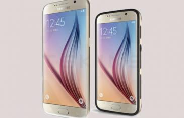 Este es el posible aspecto que tendrá el Galaxy S7