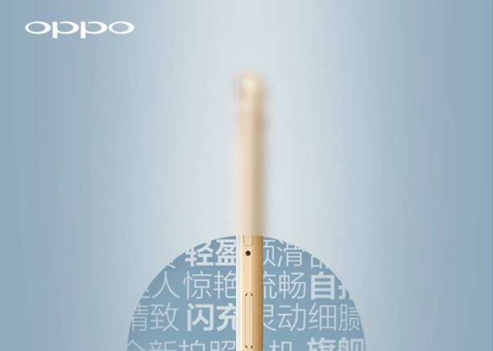 Oppo-R9-teasers (12)