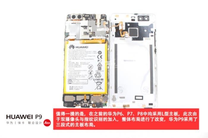 Huawei-P9-teardown (15)