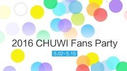 Chuwi celebra su 12 aniversario con un sorteo y ofertas increíbles