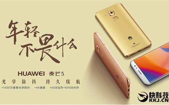 Huawei-G9-Maimang-5