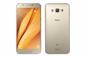 Samsung Galaxy A8 (2016) se deja ver en una prueba de rendimiento
