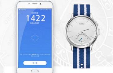 Meizu hace oficial su smartwatch sin Android Wear