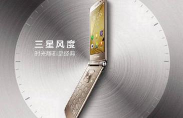Primeras imágenes del Samsung Galaxy Folder 2