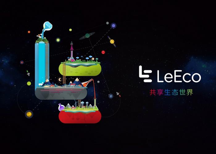 Logo-LeTV