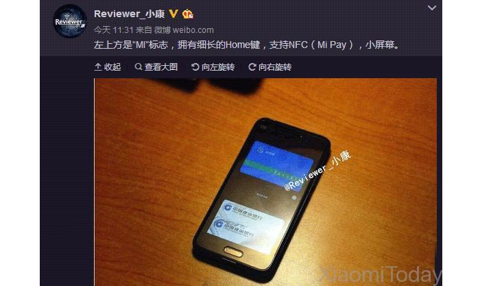 Xiaomi pulgadas