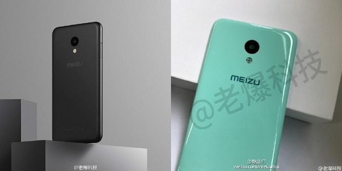 MeizuM5