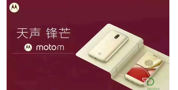 MotoM 1