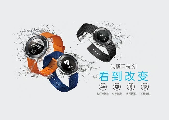 smartwatch-honor-s1
