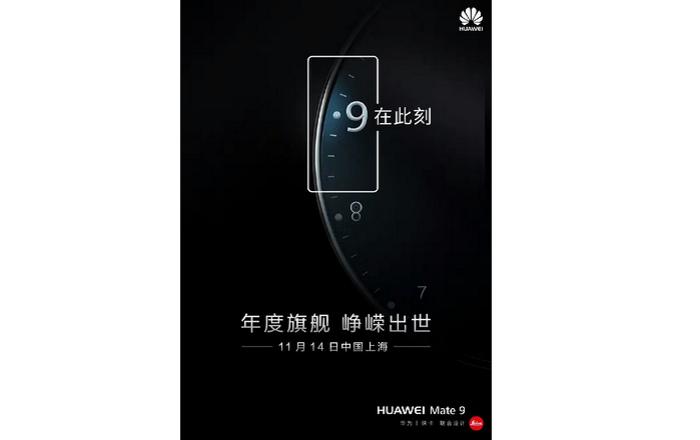 HuaweiEdge