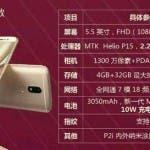 Screenshots-and-specs-of-the-Motorola-Mot0-M (4)