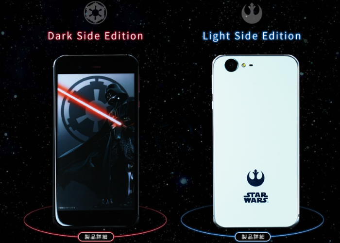 star-wars-phone-sharp-840x621