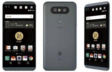 LG traería una versión más pequeña del V20