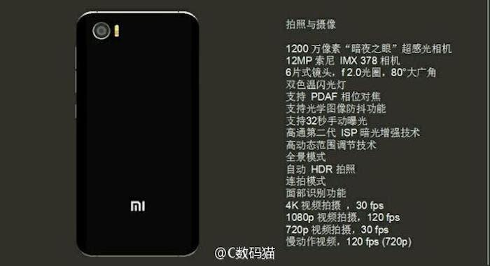 Xiaomi-Mi-S-2