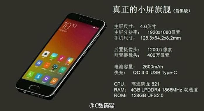 Xiaomi-Mi-S