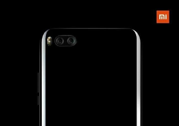 características filtradas del Xiaomi Mi6
