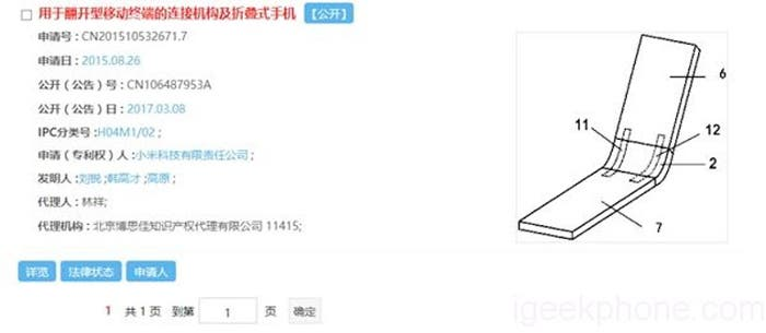 xiaomi-movil-pantalla-plegable