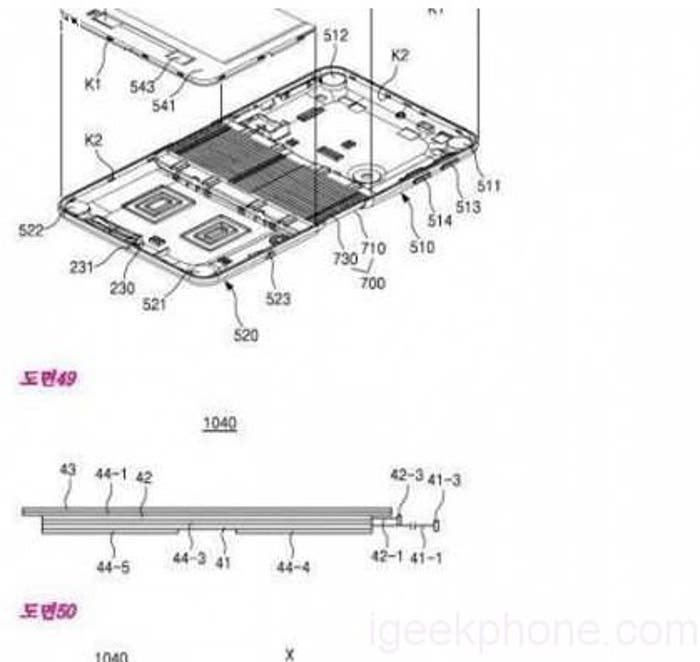 xiaomi-patent