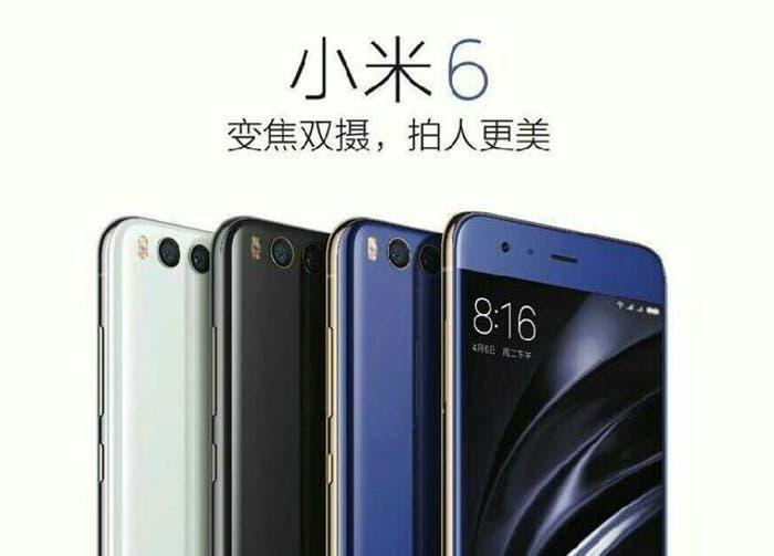 fotografías filtradas del Xiaomi Mi6
